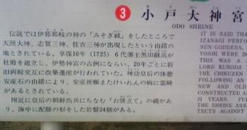 odoyurai.jpg